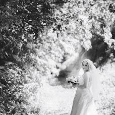 Wedding photographer Vladimir Chmut (vladimirchmut). Photo of 22.05.2018