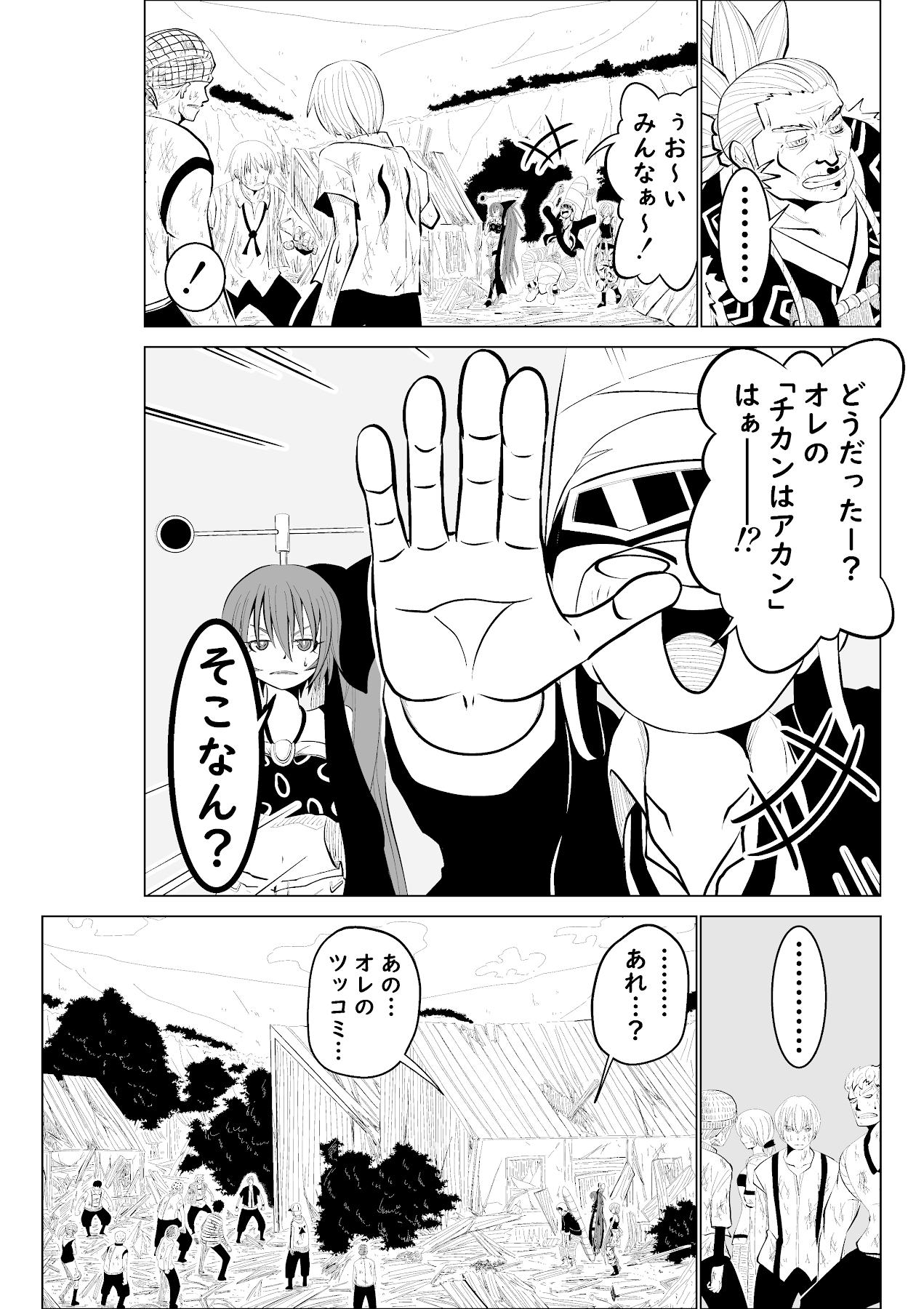 バリアス・サン13_7