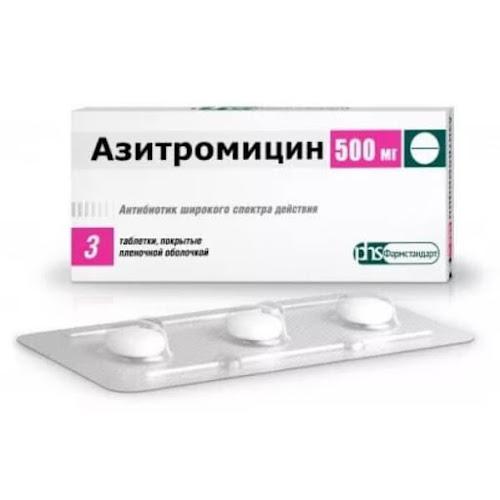 Азитромицин таб.п/о плен. 500мг №3