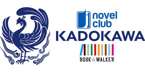 J-Novel Club Announces New Business Partnership with Kadokawa and Bookwalker