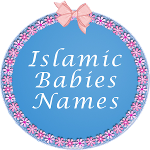 Arabic Muslims Babies Names