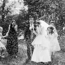 Wedding photographer Aleksandra Giro (GiroAlex). Photo of 15.12.2015