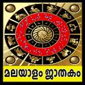 Malayalam Jathakam & Calendar icon