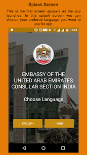 UAE Consular Sections India 1