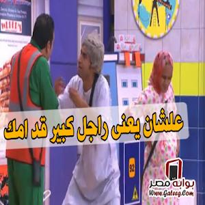 جميع قفشات تياترو مصر- متجدد screenshot 0