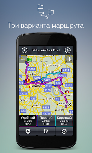 ПРОГОРОД: Европа. Навигация для планшетов на Android