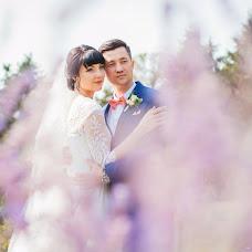 Wedding photographer Anna Vinokurova (Anutik). Photo of 08.02.2018