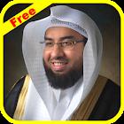 Abdulwali Al Arkani Full Quran MP3 icon