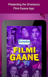 Filmi Gaane- screenshot thumbnail