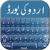 Water Drop Urdu Keyboard