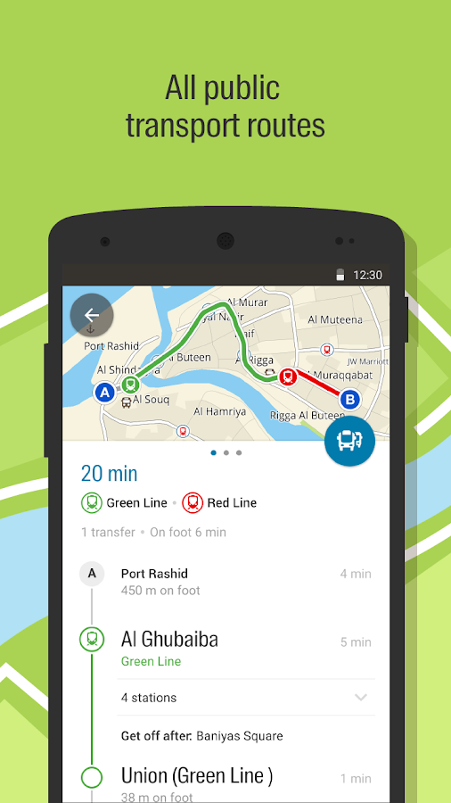 Screenshots of 2GIS: directory,map,navigator for Android