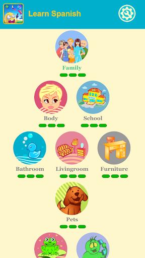 スペイン語の語彙:パズルゲーム