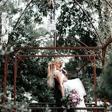 Wedding photographer Misha Kovalev (micdpua). Photo of 10.09.2017