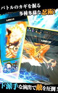 NARUTO-ナルト- 疾風伝 ナルティメットブレイジング Apk Download For Android and Iphone 5