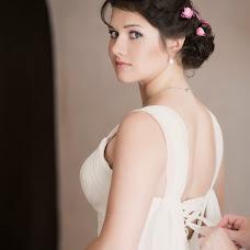 Wedding photographer Mikhail Zolotov (Zolotov). Photo of 20.06.2014
