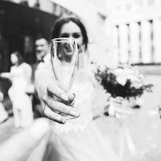 Wedding photographer Polina Zakharenko (polinazakharenko). Photo of 28.06.2018
