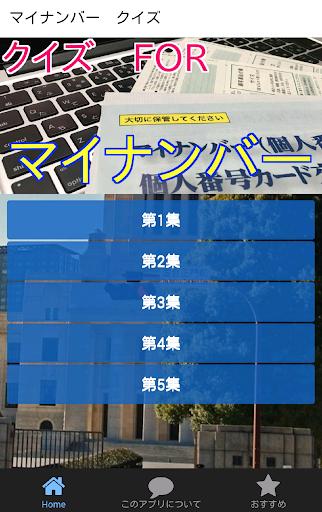 【APP】 Joy最愛用五款短片APP大公開  影片不可愛天誅地滅啦 ...