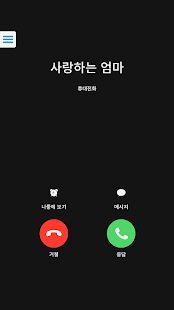 N.E.P : 넵 with you Screenshot