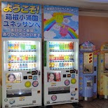 cold beverage vending machines at the Yunessun Water Park in Hakone, Japan in Hakone, Kanagawa, Japan