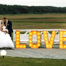 Wedding photographer Igor Rupec (RupetsIgor). Photo of 15.11.2017