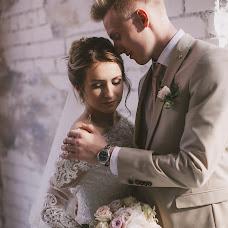 Wedding photographer Marina Baenkova (MarinaMi). Photo of 12.11.2018