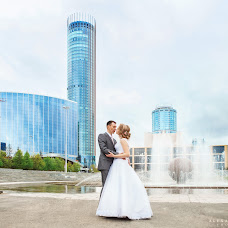 Wedding photographer Aleksandr Malinin (AlexMalinin). Photo of 18.06.2018