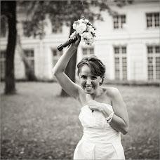 Wedding photographer Sergey Nikitin (medsen). Photo of 19.08.2013