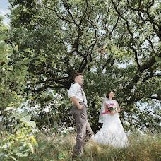 Wedding photographer Denis Bondarev (bond). Photo of 24.03.2017