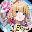 幻妖物語-十六夜の輪廻 icon