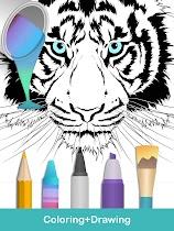 Coloring pages:Animals Mandala - screenshot thumbnail 17