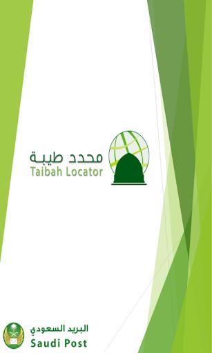 Taibah Locator