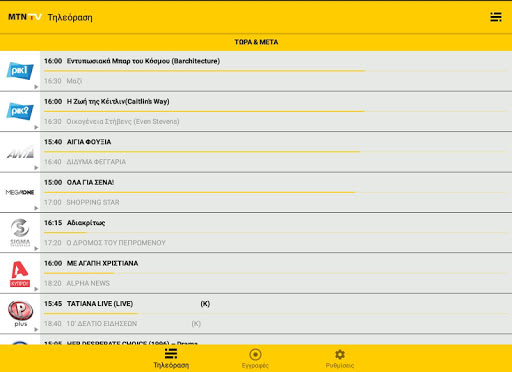 MTN TV Go app (apk) free download for Android/PC/Windows