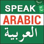 Speak Arabic Language for Beginners in 10 Days Icon