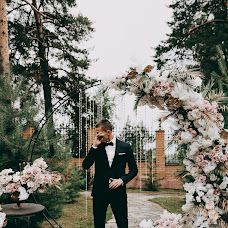 Wedding photographer Katerina Bessonova (bessonovak). Photo of 20.08.2018