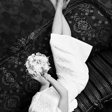 Wedding photographer Anastasiya Belyakova (Bellefoto). Photo of 16.12.2018