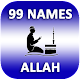 99 Names of Allah (English and Bangla) Android apk
