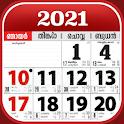 Malayalam Calendar 2021 icon