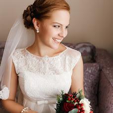 Wedding photographer Ekaterina Knopikova (KnopikovaKatya). Photo of 08.04.2016