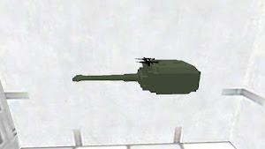 Cool head of tank