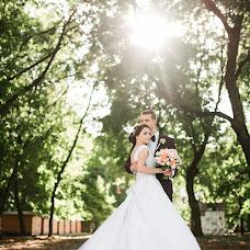 Wedding photographer Olga Bulgakova (OBulga). Photo of 11.12.2018