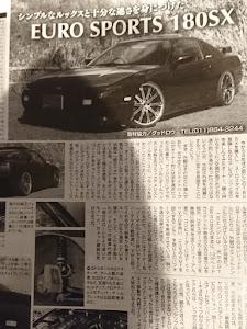 180SX  Type Xのカスタム事例画像 せーじ(α+style)さんの2018年12月13日21:08の投稿