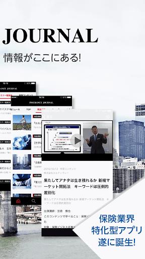 INSURANCE JOURNAL 4.8 Windows u7528 2