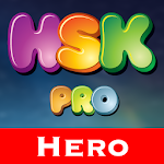 HSK Hero Pro - Learn Chinese Icon