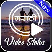 Marathi Status Video APK baixar