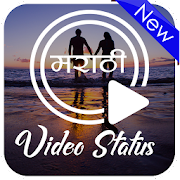 App Marathi Status Video apk for kindle fire
