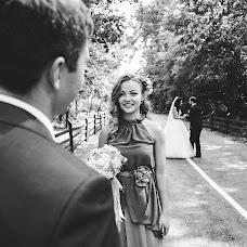 Wedding photographer Kristina Trigubec (TKphoto). Photo of 24.10.2017