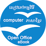 Open Office eBook 2.3