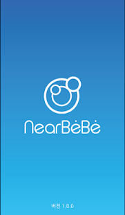 니어베베 NearBéBé - náhled