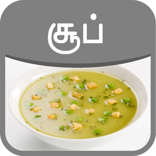 Soup Recipes and Tips in Tamil
