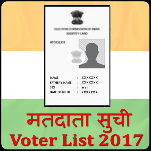 Voter List 2017 (Online Check Name on Voter List)
